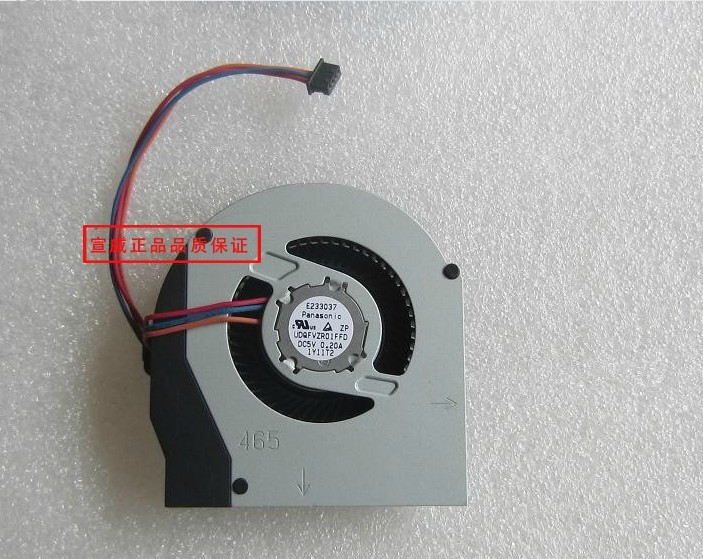 new laptop CPU cooling fan for IBM Lenovo Thinkpad T420 T420i(China (Mainland))