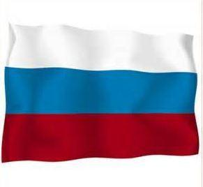 For Russia Service