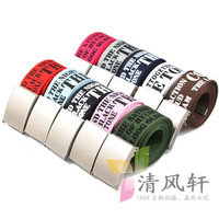 8 Printing canvas male fashionable casual strap paintless both sides of the belt women's candy color belt