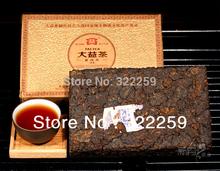 [DIDA TEA] 2011 Pu Erh LaoChaTou Menghai Dayi Puer Pu'er Pu-erh Tea Brick 250g Ripe Cooked Shu 100% Genuine Certified