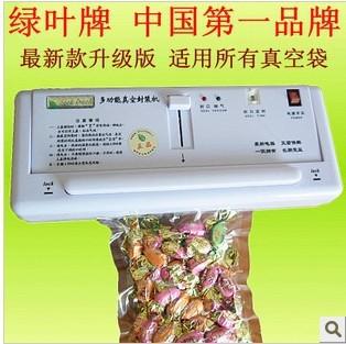 Vacuum Packaging Machine * Vacuum Food Sealer DZ-280/2SE
