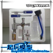 popular nitro kit