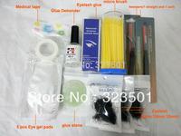Individual Lash False Eyelash glue Eye Lashes Extension Kit B Set Make Up Eye Pads Free Shipping