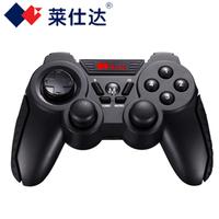 Lima shida pxn-8603 360 wireless computer game controller pc usb