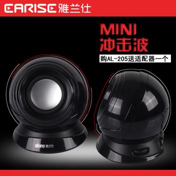 Al05 20 laptop multimedia speaker usb mini subwoofer audio computer speaker