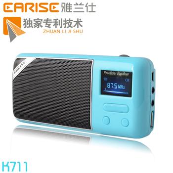 Portable card mini notebook small speaker usb flash drive radio audio insert card speaker