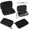 2013 Free shipping New Black GPS carry case bag for 7 Inch GPS,hard gps case,gps 7 inch case(China (Mainland))