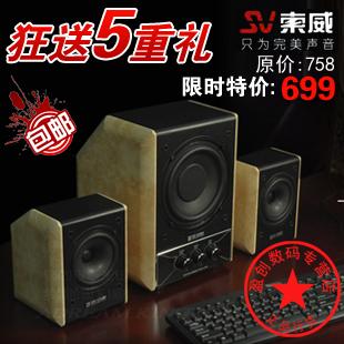 Solve sundsbo s01c 2.1 speaker wool active multimedia computer speaker 2.1 subwoofer audio(China (Mainland))