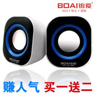 023 small laptop mini speaker mini portable usb small audio