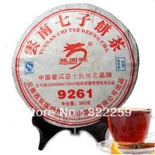[DIDA TEA] 2007 yr,Premium Quality 9261 Cooked Ripe Shu Puerh Pu'er Pu Erh Tea CHI TSE BEENG CHA LONG YUAN HAO 380g/cake