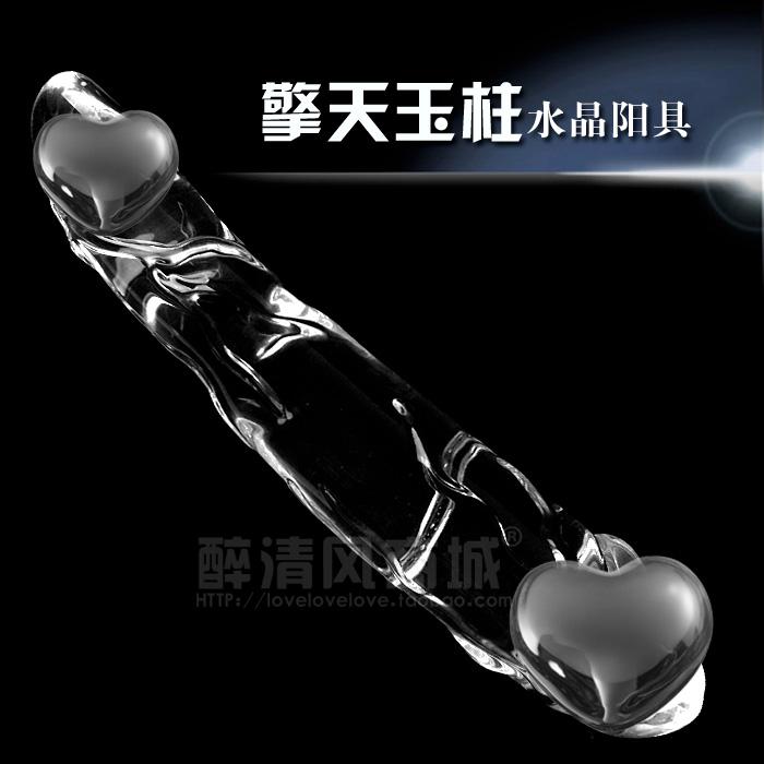 Flashlight Vagina Cuticle Oil Masturbatory Cup Mammoth Britney Spears Ben 10 Toys Adult Powerball Self Defense Products Yk278(China (Mainland))