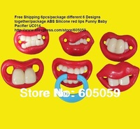 Brand new 6pcs/package different 6 designs together/package ABS Silicon red lips Funny baby pacifier UC014