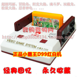 Free Shipping Super d99 nes fc 8 yellow card video game machine handle(China (Mainland))