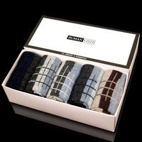 Free shipping Men`s rabbit wool socks winter style horizontal stripe pattern comfort gift package
