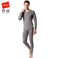 men's V-neck wool cashmere set btm129-317 free shipping
