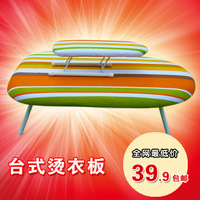 Ironing board desktop folding ironing board plate iron frame rack 1.9