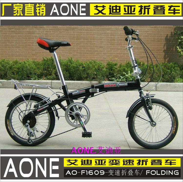 Idea house 16 aone 6 variable speed folding bicycle gift(China (Mainland))