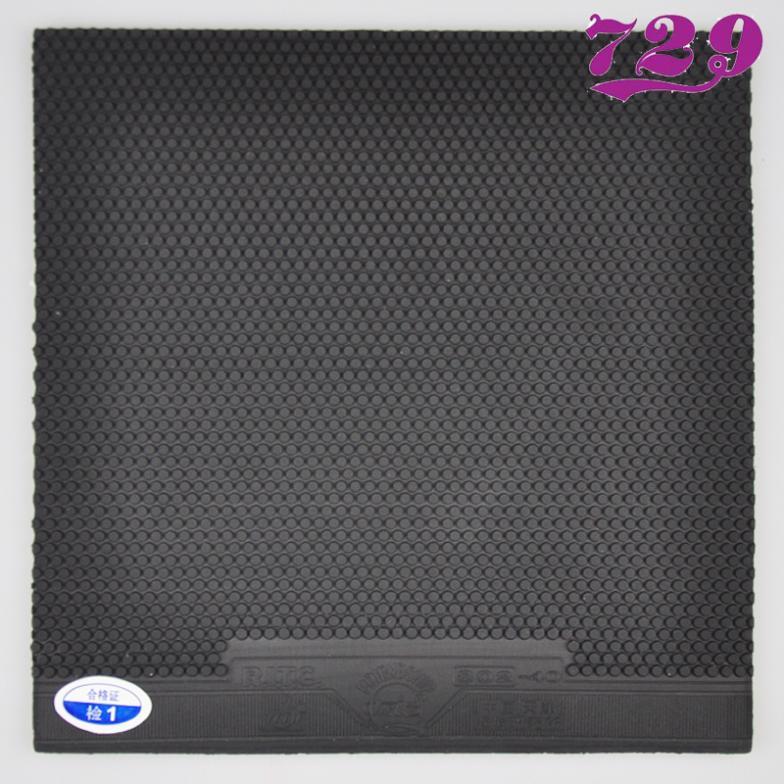 Authorization authentic friendship 729 ghost axe ghost axe 802 40 ping pong rubber rubber ZhengJiao liu