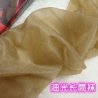 Flash stockings clsrified stockings sexy temptation slip-resistant belt silica gel