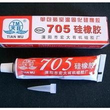 liquid silicone gel price