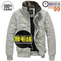 Rabbit cotton-padded jacket male plus velvet short design casual male wadded jacket fur collar male wadded jacket male outerwear