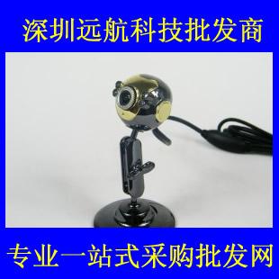Robot webcam(China (Mainland))