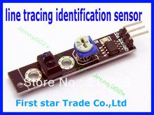line sensor promotion