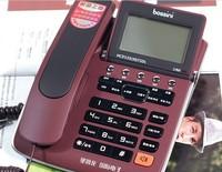 2014 Limited Top Fashion Corded Phones No Wine Red Telefone Antigo Telephone Telephone Hcd133 30 Tsdl Commercial Caller Id