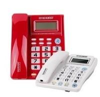 2014 Promotion Rushed Corded Phones No Red White Telephone Telefon Denter 604a Pantelephone Battery Extra Large Size Adjustable