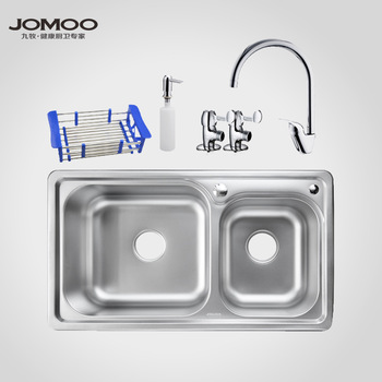 Jomoo 304 stainless steel sink bundle 06055 angle valve drain basket soap dispenser