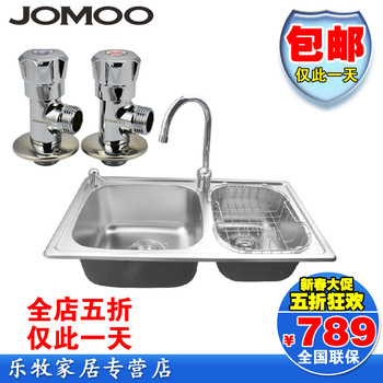304 stainless steel sink bundle a0634 soap dispenser drain basket angle valve 02018
