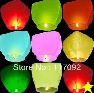 Chinese Kongming Wishing Flying Lantern and Wishing Lamp
