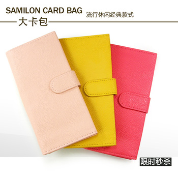 2013 Korean version of the wallet folding slim long section of male Ms. purse / wallet temperament classic