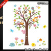 ZooYoo Original:ZY1008/Tree 135cm/Singing Owl & Forest Animals on Scroll Flowers Tree for Boys & Girls/Wall Decal Manufacturer