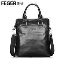 Feger man bag vertical bag briefcase handbag messenger bag first layer of cowhide business bag
