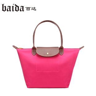 2013 folding bag dumplings bag waterproof bag dumplings portable women's handbag small nylon bags 044 brands genuine leather(China (Mainland))