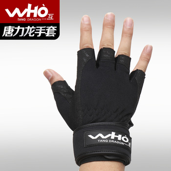 Free Shipping Summer flanchard fitness gloves male lengthen wrist support sports gloves half finger