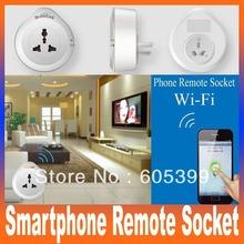 wireless power switch promotion
