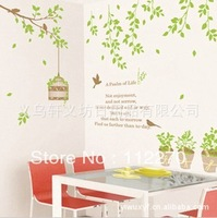 2sets 60*90CM Top Rated tbranch Sticker, Wall Sticker, Kids/Baby Favorite Room Paper /stickers wall Free shipping 003001 (17)