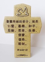 New arrival crafts h1033 fruit bible scripture decoration christian gifts