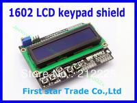 Wholesale 10pcs/lot 1602 16x2 LCD Keypad Shield for Duemilanove UNO MEGA 2560 MEGA 1280