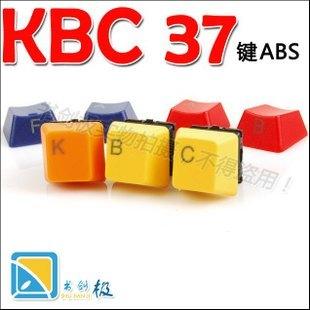 Kbc 37 key abs keyboarded big 11 key orange chromophous(China (Mainland))
