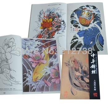 China KOI Fish Flower A4 Sketch Chinese Style Tattoo Flash Book Magazine Design Free shipping