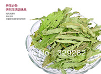 500G Organic Stevia Leaf Herbal Tea for Weight Loss and Help Stabilize the Blood Pressure levels,Free Shipping