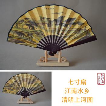 Fan gift ink and wash painting ' 7 folding fan
