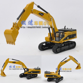 free shipping 1:50 Huayi Large full alloy excavator alloy car model