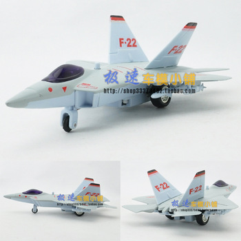 free shipping 3 piece F-22 fighter acoustooptical WARRIOR alloy model