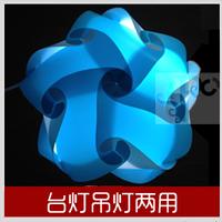 Three-dimensional lighting table lamp pendant light dual