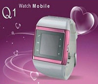 The first quarter of next-generation mobile phone (watch), the number keys - with a stylish watch phone