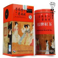 Yunnan black tea dian hong f500 dian hong congou black tea premium 150g